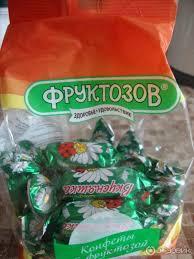 Конфеты Фруктозов Вкусняшка гл. с пом.корп. с фруктозой 185гр