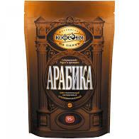 Кофе  АРАБИКА сублимирован. КОФЕЙНЯ НА ПАЯХ  95г. м/у *