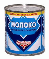 Молоко сгущ. с сах.0.2% 370г ж/б ТУ Густияр