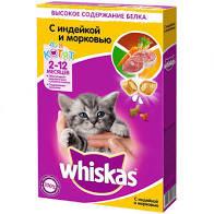 Whiskas Подушечки с молоком (индейка и морковь )для котят 350г Россия *