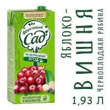 1.93л Нектар Фруктовый сад Вишня яблоко рябина *