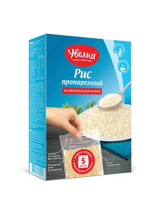 Рис длиннозерный пропаренный 80г*5 пак. Увелка