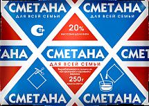 Сметана 20% бзмж 250гр ДВС Ижевск