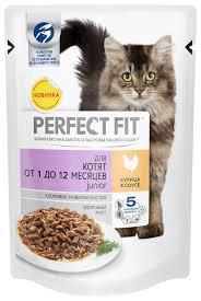 Perfect fit для взрослых кошек курица в соусе 85г Германия *