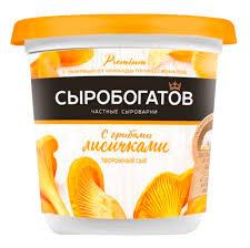 Сыробогатов сыр творожный С грибами лисичками 55% 140г ван.