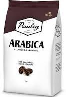 Кофе в зернах Арабика  Paulig 1кг. м/у *