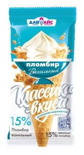 Ваф. рожок Классика вкуса пломбир ванильный 15%  100гр Давайс *