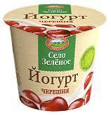 Йогурт черешня 3.5% 120гр п/с бзмж  Село Зеленое