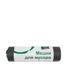 Мешки д/мусора 60л 20шт Аро