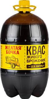 КВАС ЖЕЛТАЯ БОЧКА 2.5л п/б