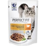 Perfect fit для кошек с чувств. пищеварением индейка в соусе 85г Германия *
