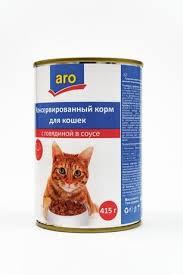 Aro корм для кошек консерв. с говядиной в соусе 415г. ж/б *