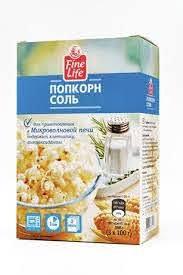 Попкорн п/ф для приготовления соленый 3*100г коробка Fine Life