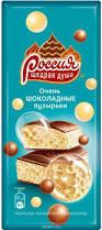 Шоколад  порист. РОССИЯ щедрая душа 82г.