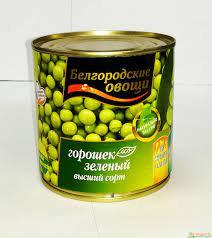 Горошек зеленый 400г Белгородские овощи*