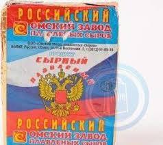 Сырный продукт Российский с ЗМЖ фольга 70г Омск