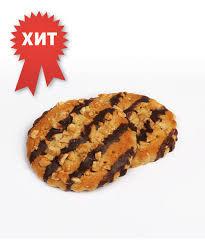 Печенье Сахарное с посыпкой арахис в глаз. 1кг Браво Армавир