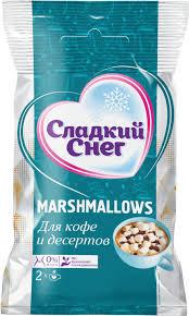 Конфеты неглаз. Сладкий снег Marshmallows mini 40г