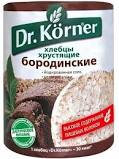 Хлебцы Dг.Korner ЗЛАКОВЫЙ КОКТЕЙЛЬ Бородинские 100г