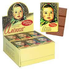 Шоколад АЛЕНКА 15г