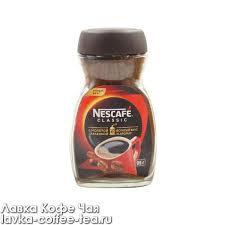 Кофе Nescafe  Classic с молотой Арабикой 95 ст/б *