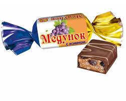 Конфеты Медунок с изюмом 1кг Славянка