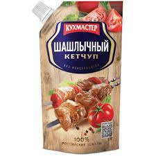 Кетчуп Шашлычный Кухмастер  260гр д/пак