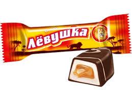 Конфеты Левушка с кар начин.1кг Славянка