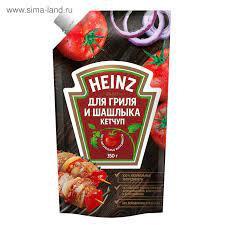 Кетчуп для Гриля и Шашлыка 350г  д/пак HEINZ .