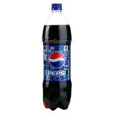 Пепси Макс газ. нап. 0.5л п/б