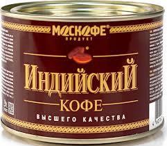 Кофе Индийский в/к 90г ж/б Москофе *