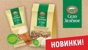 Бум. пакет пломбир на сливках 18% 450г Милком Село Зеленое