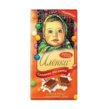 Шоколад АЛЕНКА с разноцветным драже 90г