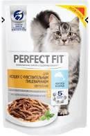 Perfect fit для кошек с чувств. пищеварением лосось в соусе 85г Германия *