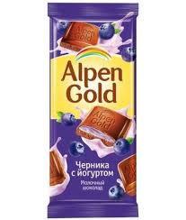 Шоколад  Alpen Gold мол. чернично-йогуртовая начинка 90г