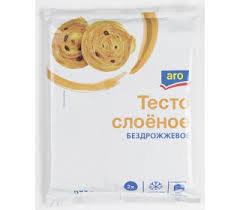 Тесто слоеное. б/др 500гр ТМ Aro
