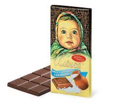 Шоколад АЛЕНКА много молока+кальций