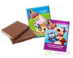 Детский сувенир  молочный шоколад 20г Славянка