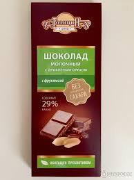 Шоколад мол.с дробл.орехом с фруктозой 60г Голицин