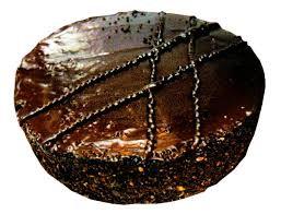 Пражский 0.65кг торт Забавина А.Н.ИП