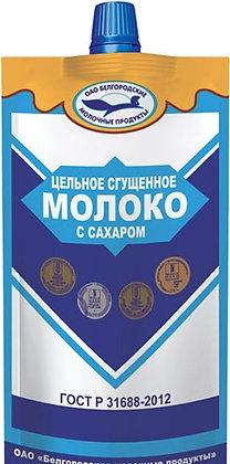 Молоко цельное сгущ. с сах. Белгород 8.5% 270г дой-пак