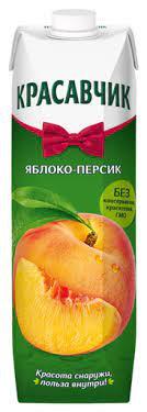 0.97л Нектар Красавчик Яблоко-персик т/п *