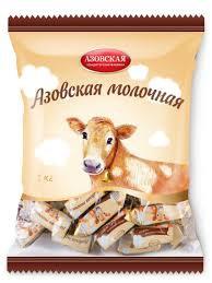 Конфеты Азовская молочная глазированная 300г. Азовская КФ