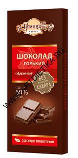 Шоколад Голицин горький 60% какао с фруктозой 60гр