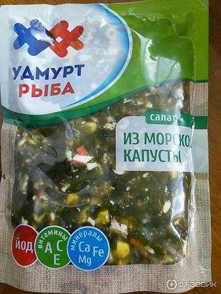 Салат Радужный с краб. пал.300г УР