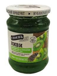 Киви с семенами ЧИА протертые с сахаром 280г ст/б твист Стоевъ *