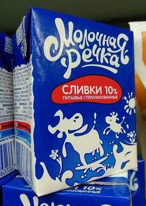 Сливки стерил. Молочная речка 10%  200г т/п Сарапул