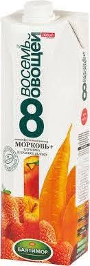 Нектар 8 овощей Морковь + яблоко/клубника 0.95 л т/п Южный продукт