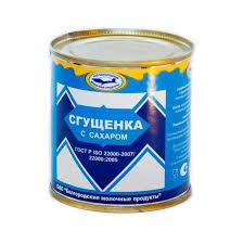 Молоко цельное сгущ. с сах. Белгород 8.5% 370г ж/б