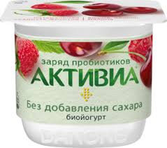 Активия биойогурт нат. БЗМЖ 2.9% 150г вишня/ ябл/ малина